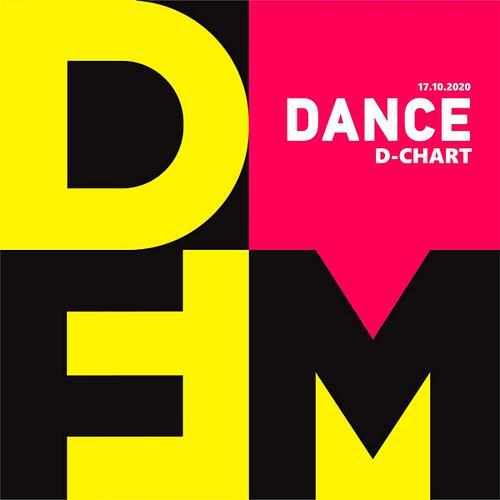 Radio DFM: Top D-Chart 17.10.2020 (2020)