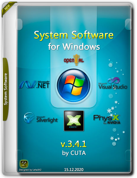 System Software for Windows v.3.4.1 by Cuta (RUS/2020)