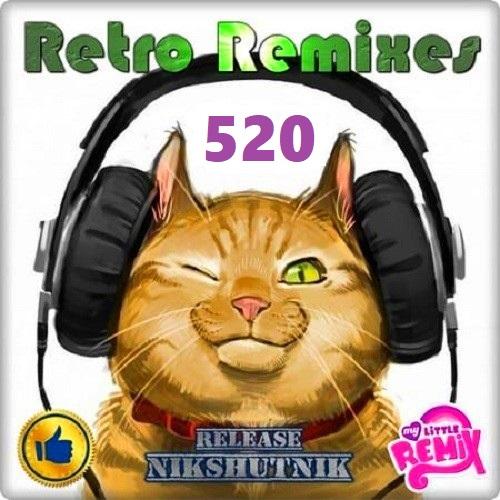 Retro Remix Quality Vol.520 Зарубежный выпуск (2021)