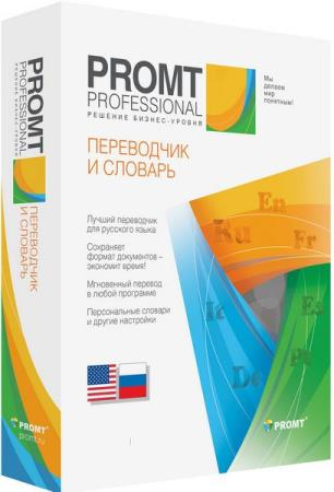 Promt 21 Professional Neural 21.0.32
