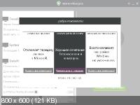 Abelssoft Win10 PrivacyFix 2.8