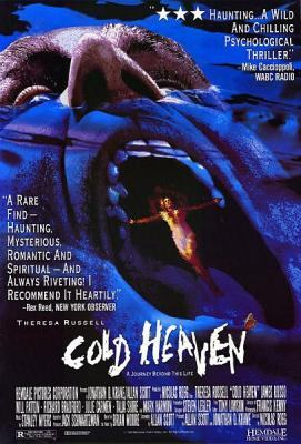Холодные небеса / Cold Heaven (1991) BDRip 720p