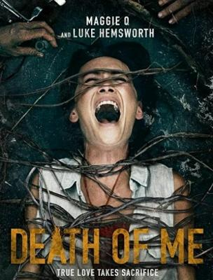 С днем смерти / Death of Me (2020) BDRip 1080p | iTunes