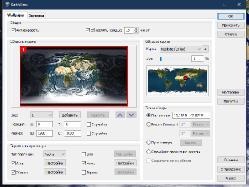 EarthView 6.11.0 (2021) PC