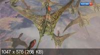 Доисторические миры / Prehistoric Worlds (2019) IPTVRip