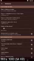SD Конвертер Валют 2.5.03 [Android]