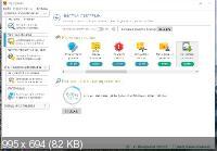 Reg Organizer 8.56 Repack (& Portable) by Dodakaedr (Multi/Ru)