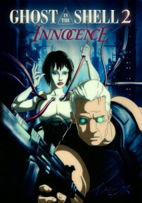 Призрак в доспехах 2: Невинность / Ghost in the Shell 2: Innocence (2004) BDRip 2160p | HDR
