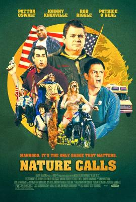 Зов природы / Nature Calls (2012) WEB-DL 1080p