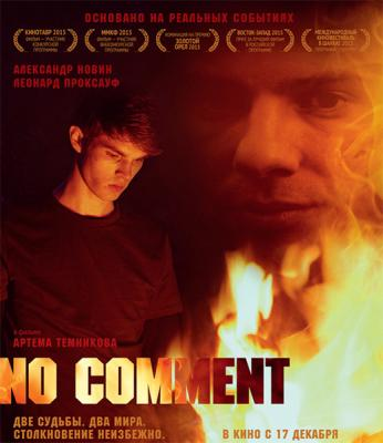No comment (2014) WEB-DLRip 720p