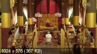 Древние сокровища Мьянмы / Myanmar, ancient mysteries revealed (2015) DVB