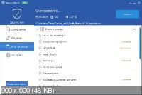 Glarysoft Malware Hunter PRO 1.113.0.705 RePack & Portable by Dodakaedr (Ru/En)