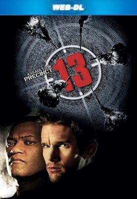 Нападение на 13-й участок / Assault on Precinct 13 (2005) WEB-DL 1080p | Open Matte