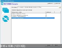 WinToHDD 5.1 Technician / Enterprise / Professional / Free RePack & Portable by Dodakaedr