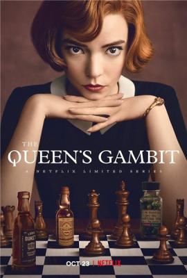 Ход королевы / The Queen's Gambit [Сезон: 1] (2020) WEB-DL 2160p | HEVC | HDR10 | Невафильм | NewStudio | Jaskier