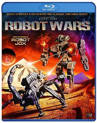Войны роботов: Робот Джокс 2 / Robot Wars: Robot Jox 2 (1993) WEB-DL 1080p