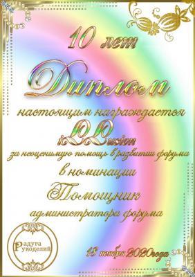 Человек года. 163ddfeb71957b41d0fab3e63e0256f9