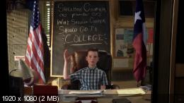 Детство Шелдона / Young Sheldon [Сезон: 4, Эпизоды 1-5 из 22] (2020) WEB-DL 1080p | ColdFilm