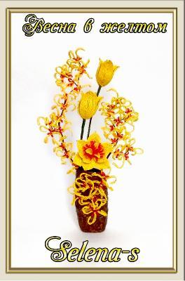 Конфетка Весна в желтом от Selena-s _ae15427e666032092571a49e22acfe23