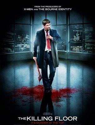Проклятый дом / The Killing Floor (2007) WEB-DL 1080p