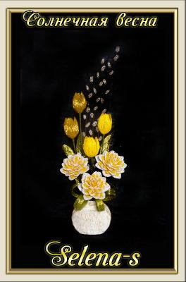 Конфетка Солнечная весна от Selena-s _8b8e2e51c1b22b0891cfe5547a9188f6