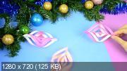 9 Новогодних идей из цветной бумаги (2020) HDRip