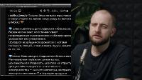 Сильный текст в соцсетях (2020/PCRec/Rus)