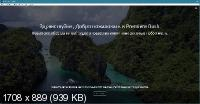 Adobe Premiere Rush 1.5.58.64