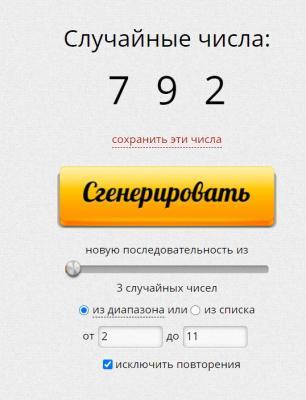 """Конфета №3 от Светланы - лана  """"Соло султана"""" Eac56df05131f7d37ddda19786062611"""