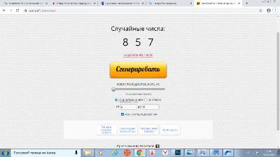 """Конфетка № 1 от lindoveta """"Сицилийское кружево"""" C0922ff0918418fc3bdfed53549fb954"""