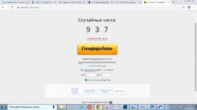 """Конфетка № 2 от lindoveta """"Маки под звездным небом""""  F0f24d0931b759bfd9fb9c65e62b0f59"""