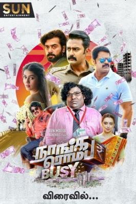 Naanga Romba Busy (2020) 720p Tamil HDRip x264 AC3 ESub By Full4Movies