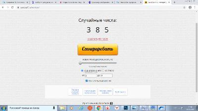 """Конфетка № 3 от lindoveta  """"Туфелька""""  3ffd252ff8ff4ffd093afd9382532ec1"""