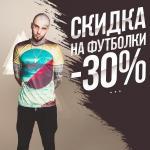 https://i114.fastpic.ru/thumb/2020/1120/8d/34d955a73d923a69b7fdf33360235c8d.jpeg