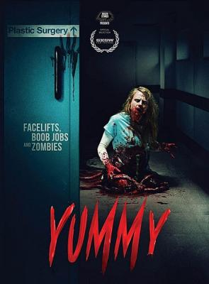 Нямка / Yummy (2019) BDRip 1080p