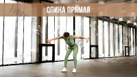 Курс Тренировки при больных коленях, Красивые ягодицы (2020) CAMRip