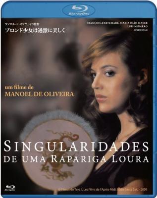 Причуды одной блондинки / Singularidades de uma Rapariga Loura (2009) BDRip 1080p