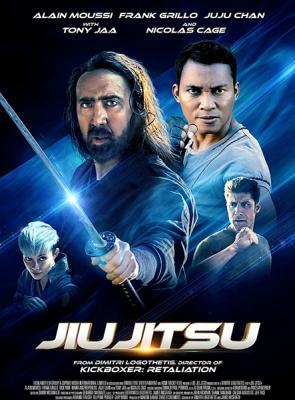 Джиу-джитсу: Битва за Землю / Jiu Jitsu (2020) BDRip 720p | iTunes