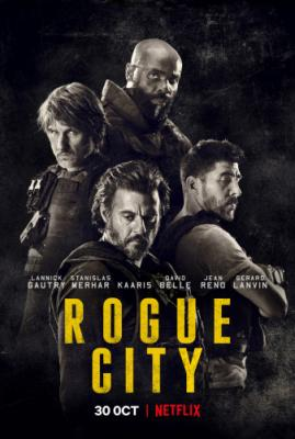 Город мошенников / Rogue City (2020) WEB-DLRip 720p
