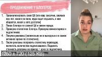 Инстаграм для кондитера (2020)
