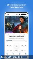 ABook — Плеер для аудиокниг PRO 2021 1.0.0 Build 3 [Android]