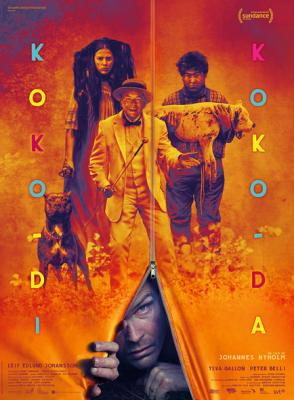 Коко-ди Коко-да / Koko-di Koko-da (2019) BDRip 1080p | iTunes