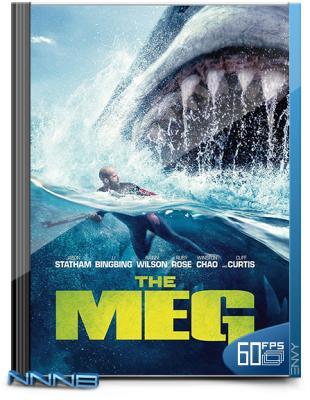 Мег: Монстр глубины / The Meg (2018) BDRip 720p  | 60 fps | Лицензия