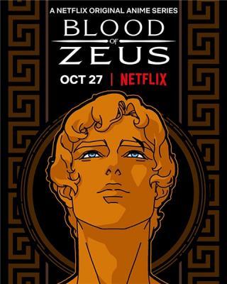 Кровь Зевса / Blood of Zeus [Сезон: 1] (2020) WEB-DL 1080p | LostFilm