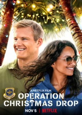 Подарки с неба / Operation Christmas Drop (2020) WEBRip 720p