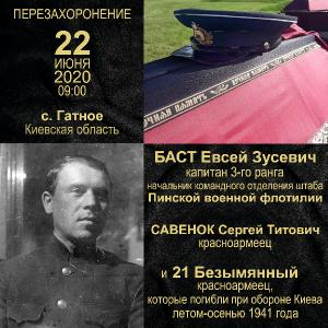 https://i114.fastpic.ru/thumb/2020/1130/04/_78f0ca2df74e6fd19ceb811771660004.jpeg