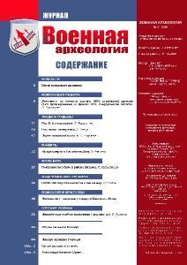https://i114.fastpic.ru/thumb/2020/1130/d8/_529839f53d46a7a71bb899a1f65aead8.jpeg