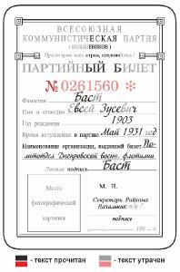 https://i114.fastpic.ru/thumb/2020/1130/ff/25f4e65c6ee59b33715be9db4e2dbfff.jpeg