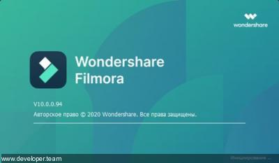 Wondershare Filmora X 10.0.6.8 (x64) Multilingual