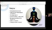 Магия и оккультизм - Серия вебинаров (2020/CAMRip/Rus)